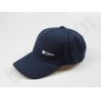 reklamowa-czapka-z-nadrukiem-logo